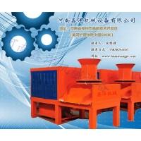 新型能源加工设备秸秆煤炭压块机玉米秸秆压块机