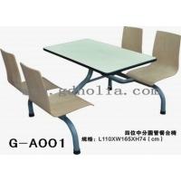 快餐桌椅,肯德基麦当劳桌椅,华莱士真功夫桌椅,广东家具厂