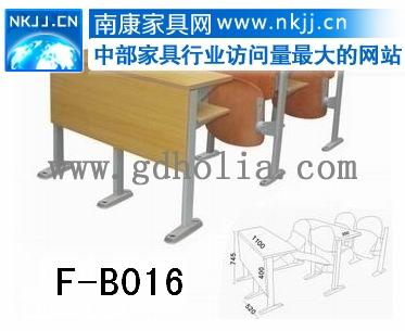 阶梯教室桌椅F-B016