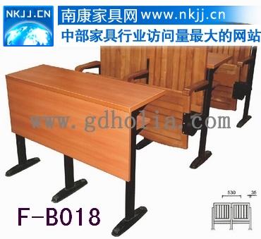 阶梯教室桌椅F-B018
