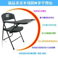 【天天向上】新款折叠培训椅带加大写字板会议椅写字椅买11送1