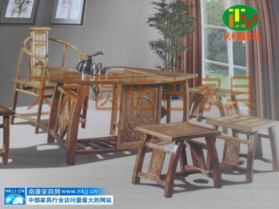 仿古椅子01-1