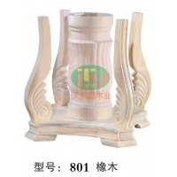 801橡木台脚|白坯台脚|白胚台脚|实木桌脚|餐台脚