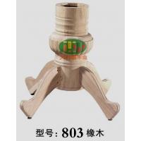 803橡木台脚|白坯台脚|白胚台脚|实木桌脚|餐台脚