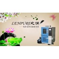 天津高低温试验箱十大品牌厂商