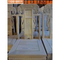 厂家直销全橡木实木仿古橡餐椅|白坯餐椅|白胚餐椅|欧式餐椅