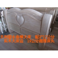 天利圆619白胚床,厂家直销实木床,橡木床,餐桌,儿童床
