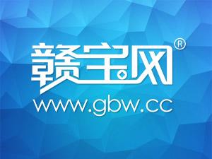 找南康家具,就上www.gbw.cc