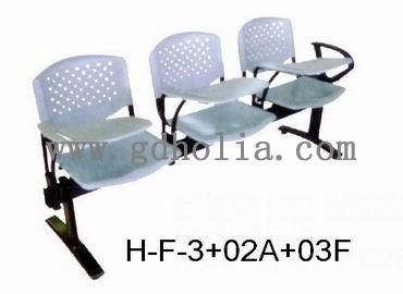 公共排椅H-F-3+02A+03F