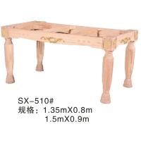 南康森翔家具木业(白坯床、餐桌、餐椅、茶桌椅等白坯家具)