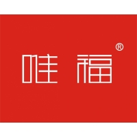 """家具商标""""唯福""""出售"""