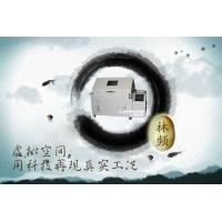 上海盐雾试验机/盐水喷雾试验机价格