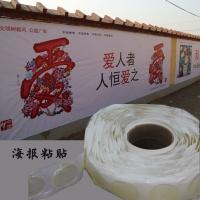 上海供应环保可移点胶 透明无痕可移双面胶