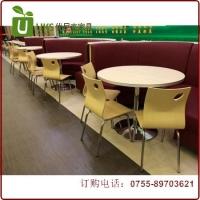 深圳专业快餐桌椅厂家定做肯德基同款小吃店快餐厅专用餐桌椅组合