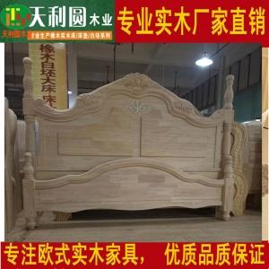 2016新款欧式白坯床,实木床|橡木床|双人床|餐桌|沙发