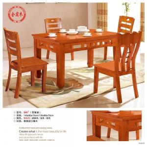 南康诗梦家具(餐桌椅)
