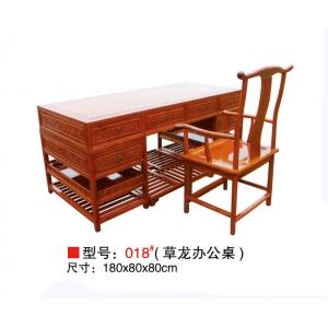 邱氏明清古典家具(古典家具)