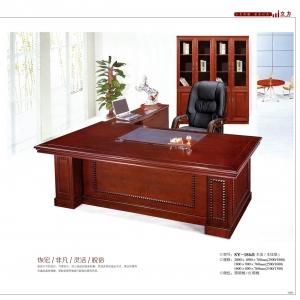 立力办公家具