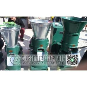 供应优质小型饲料颗粒机 125型颗粒饲料成型机 饲料加工设备