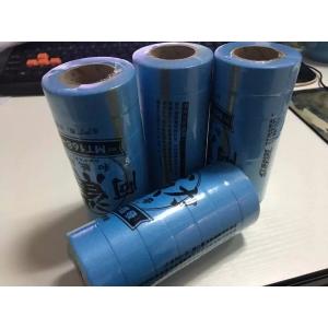 建筑外墙氟氮漆多彩漆涂料施工蓝色分色胶纸平直拉伸不反弹
