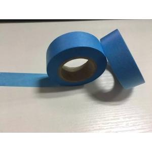 厂家直销耐高温美纹纸胶带汽车喷漆胶遮蔽可书写纸胶带纸批发零售