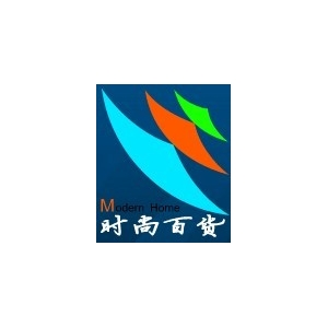 2017第111届中国日用百货商品交易会