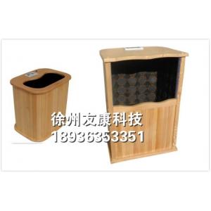 远红外线足浴桶 全息养生桶价格 频谱桶