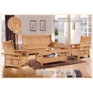 领锋家具(榉木沙发)