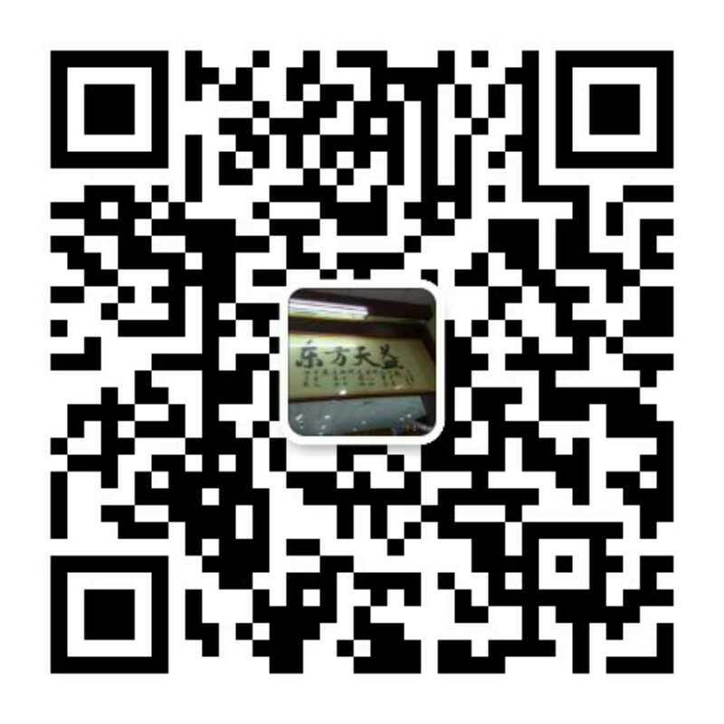 微信图片_20170610085305