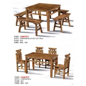 南康森翔家具木业(餐桌椅)