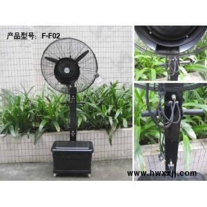 北京户外降温风扇防水电机