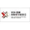 2018第八届郑州国际家具展