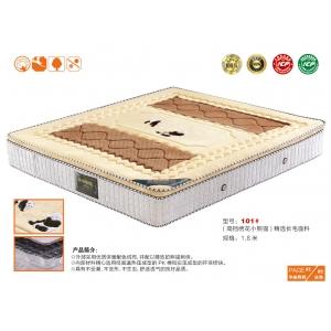 华丽辉床垫(床垫)