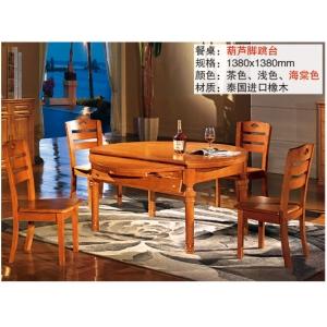 南康豪达家具(餐桌椅)