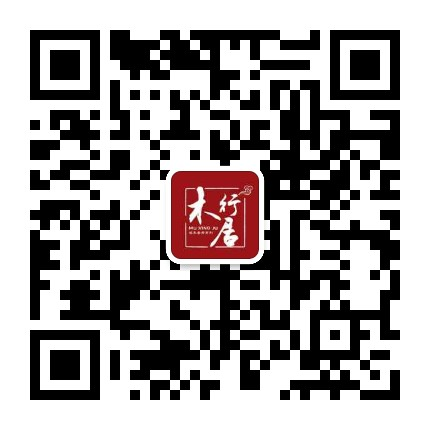 微信图片_20171223123230