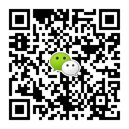 微信图片_20180201142412
