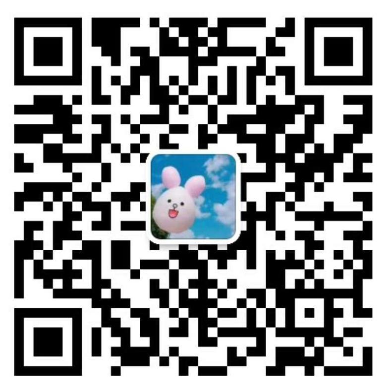 微信图片_20180228115821