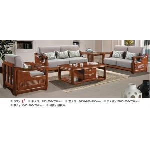 江西格雅家具(胡桃木沙发)