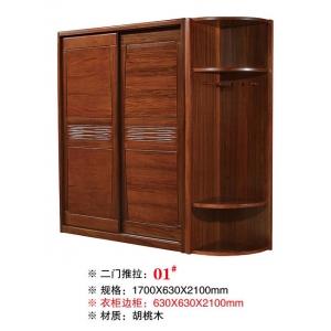 江西格雅家具(胡桃木衣柜)