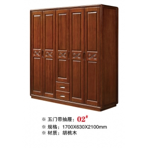 南康嘉木年华(胡桃木衣柜)