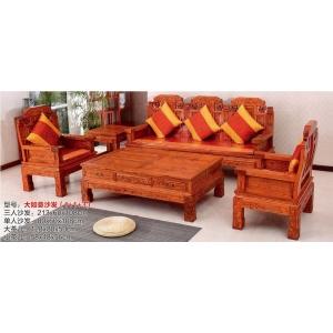 盛德吉祥古典家具(实木沙发)