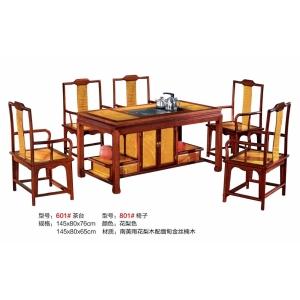 盛德吉祥古典家具(实木茶台)