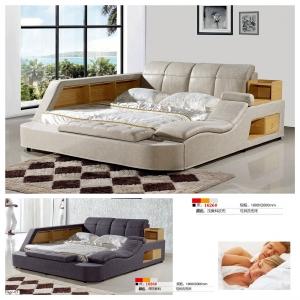 鸿运家缘家具(软体布床)