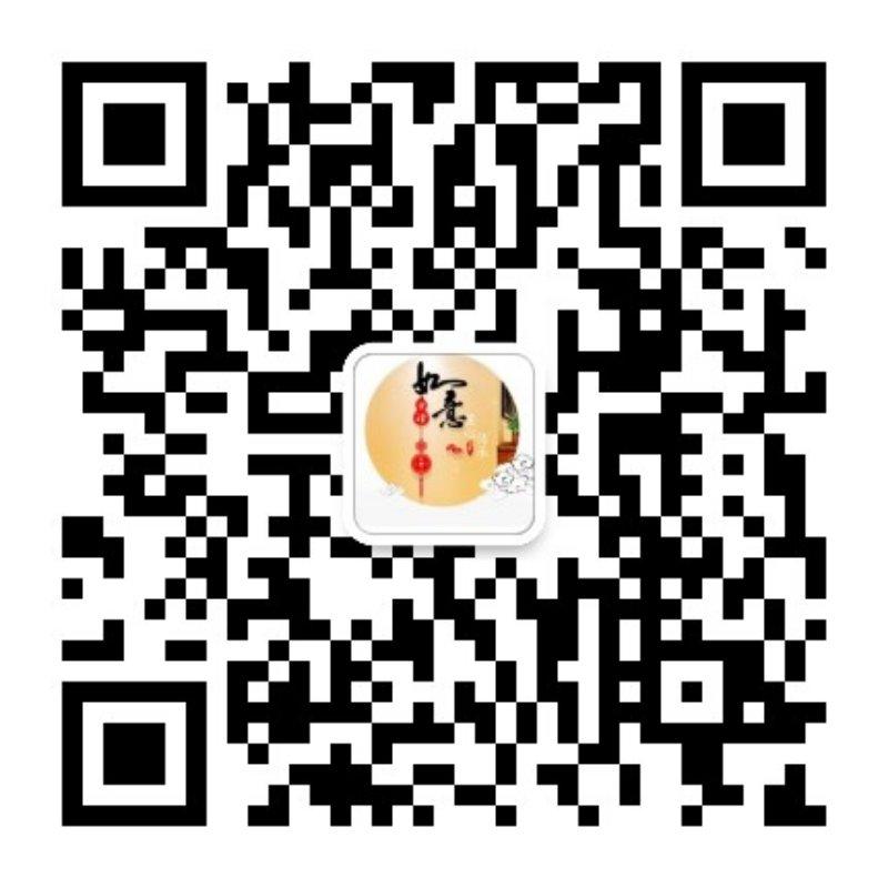 微信图片_20180408160710