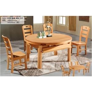 领锋家具(榉木餐桌椅)
