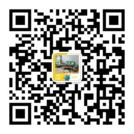 微信图片_20180514122820