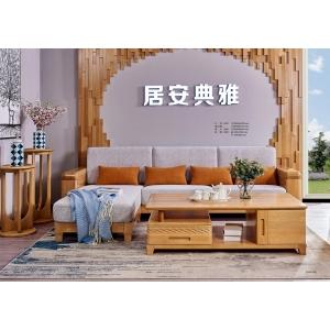 赣州居安家具(实木沙发)