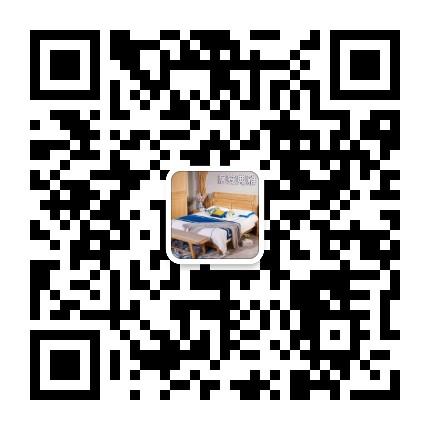 微信图片_20180531084146