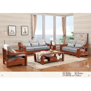 方臻家具(橡木加布沙发)