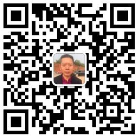 QQ图片20180607105657